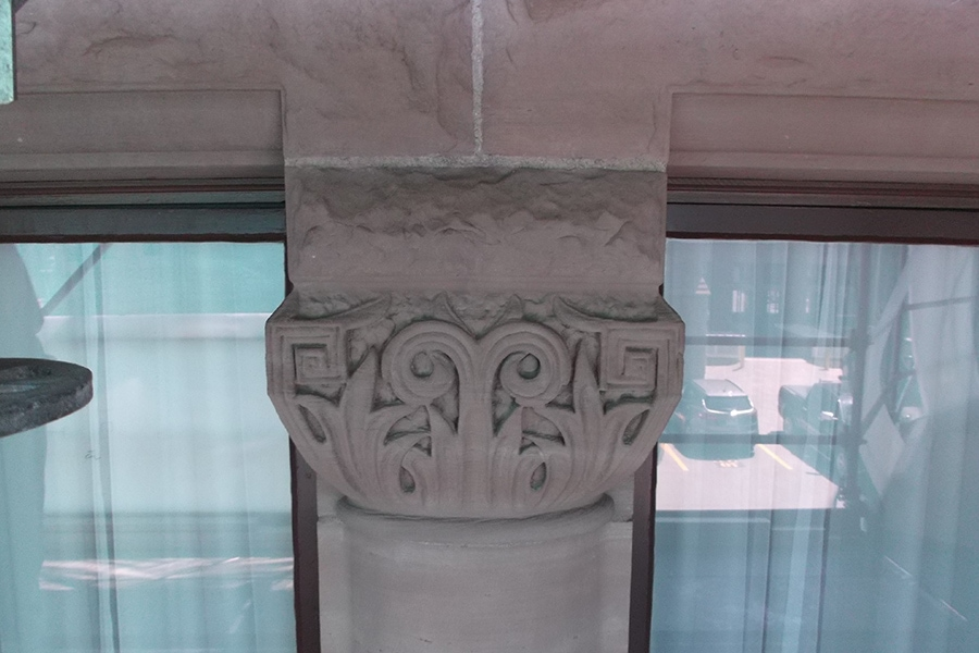 Ontario Legislative Building Masonry Details Close Up Front